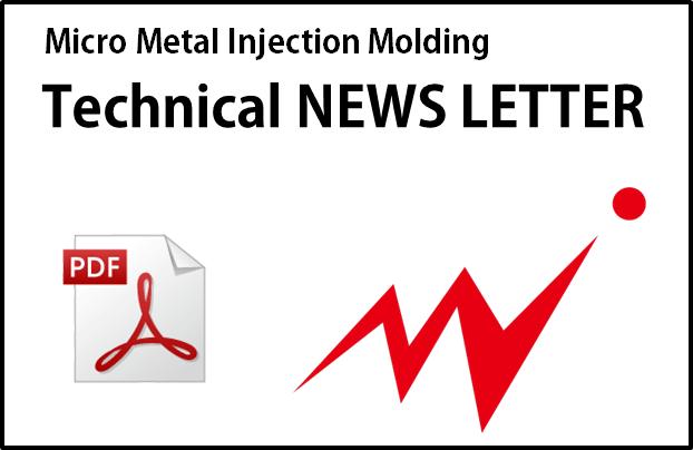 技術ニュースレター