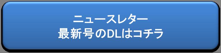 news_btn