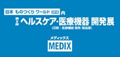 medix2018d